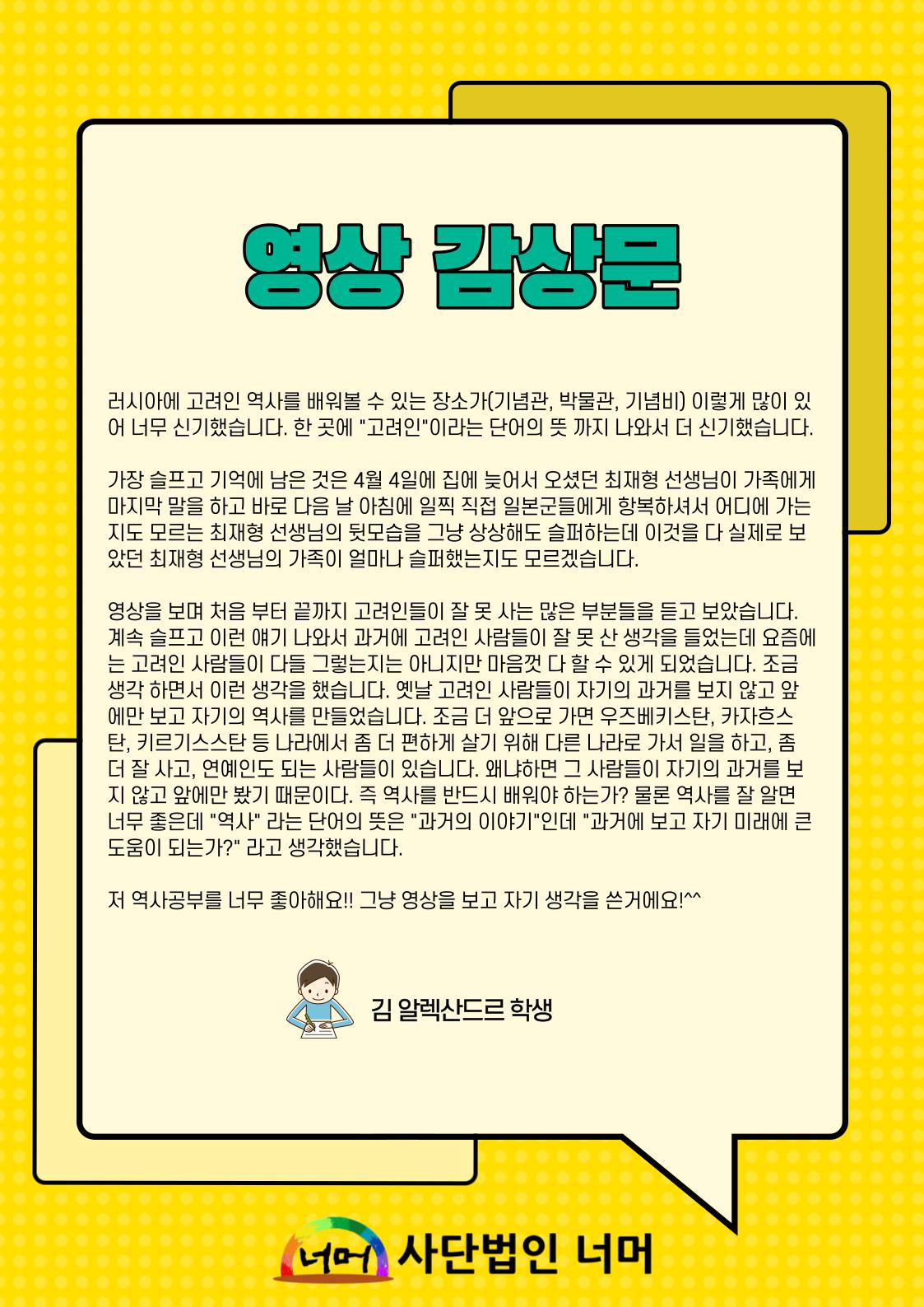 2020.05.20-감상문-1.png