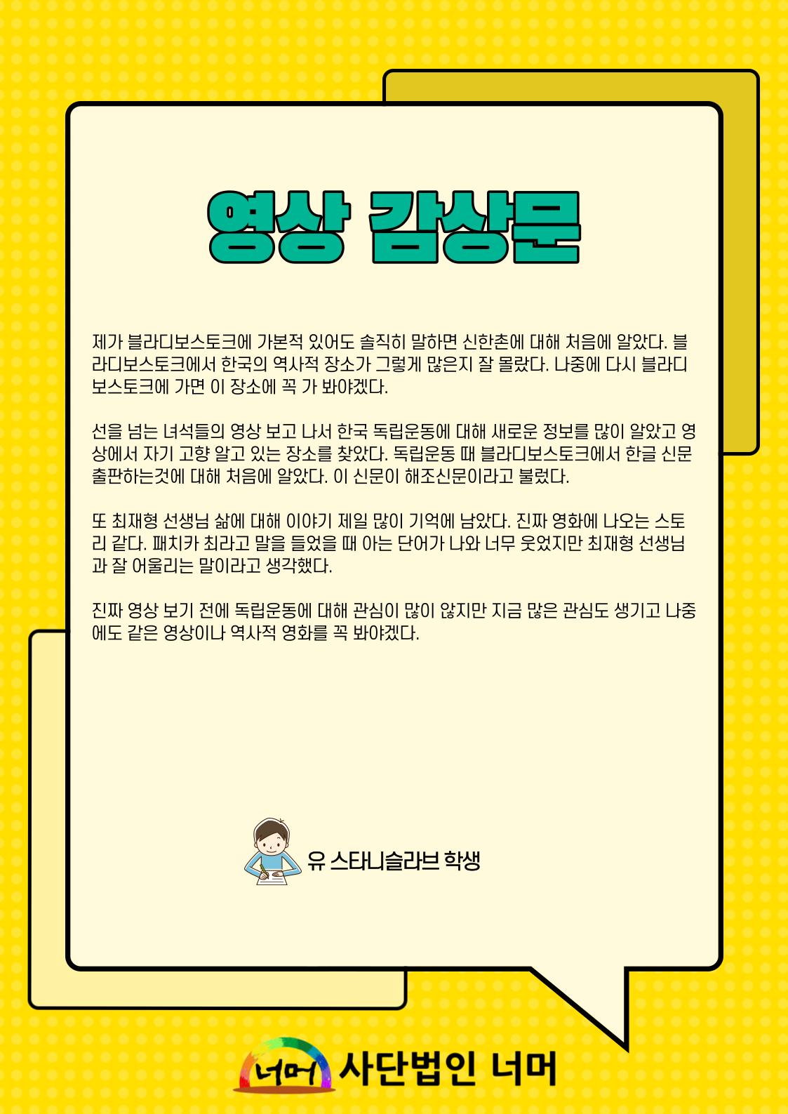 2020.05.20-감상문-3.png
