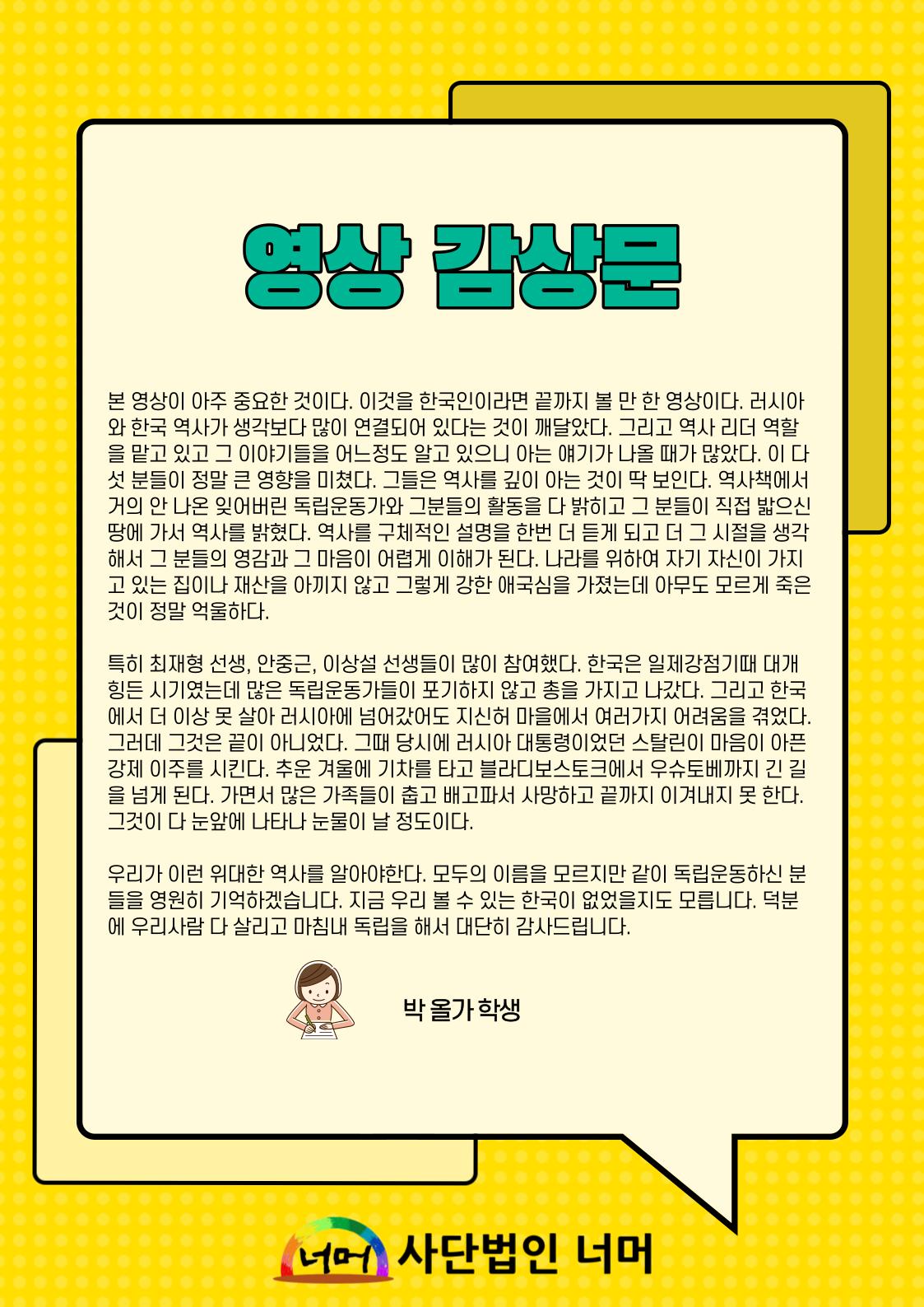 2020.05.20-감상문-5.png